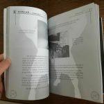guide officiel dracula resurrection