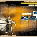 guide officiel The Bouncer