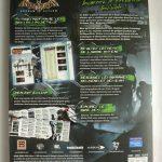 guide officiel - batman arkham asylum