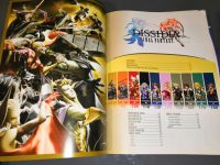 guide officiel final fantasy dissidia