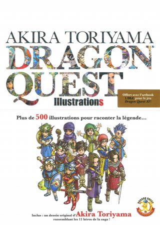 Read more about the article Dragon Quest