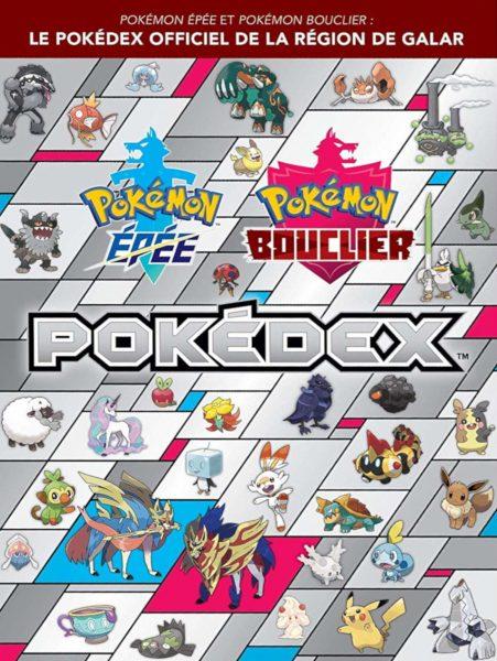 Pokémon Épée & Bouclier : Le pokédex
