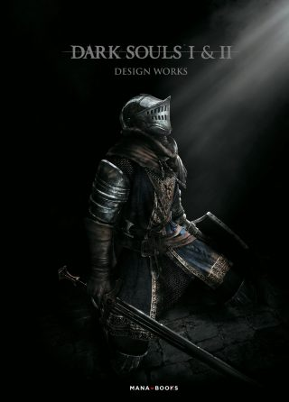 Dark Souls 1 & 2