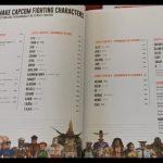 Tout sur la Conception des Personnages de Street Fighter