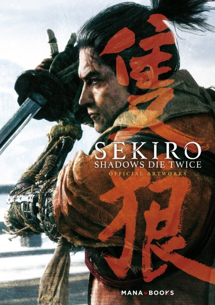 Sekiro artbook officiel
