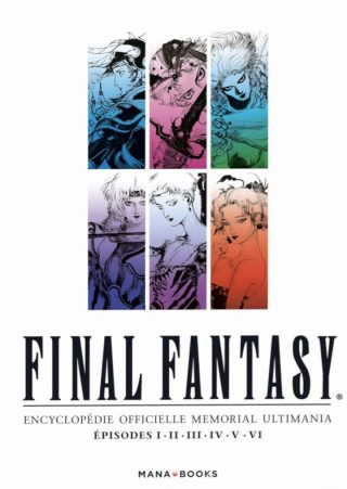 Read more about the article Final Fantasy