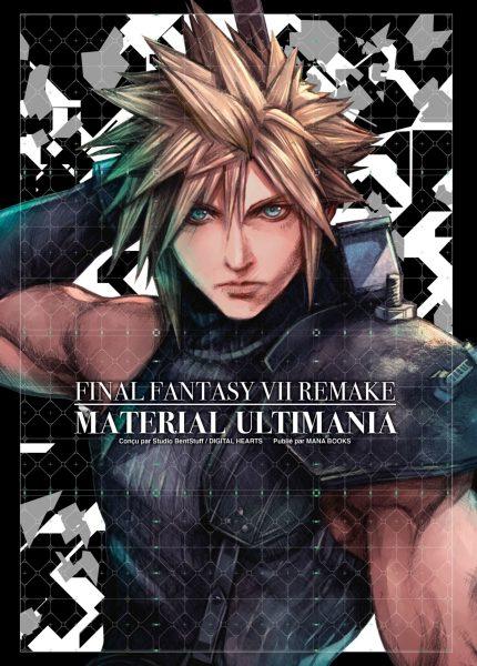 Final Fantasy 7 Material ultimania