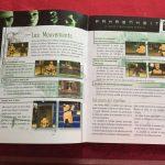guide officiel fahrenheit