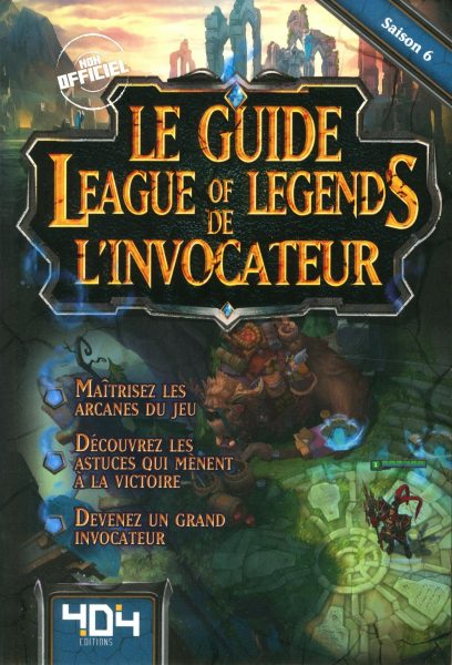 guide League of Legends