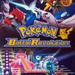 Pokémon Battle Révolution