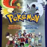 Pokémon HearthGold & SoulSilver